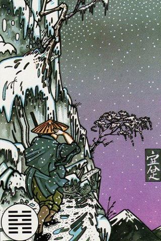 39- Цзянь. Препятствие